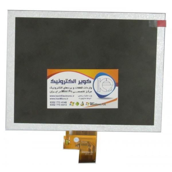LCD 8 inch