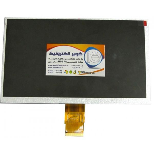 السیدی 9.0 اینچ با رزولیشین 1024x600-کویرالکترونیک