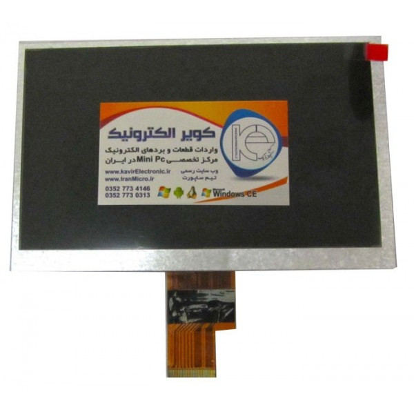 TFT LCD 7.0 INCH 1024x600 LVDS new