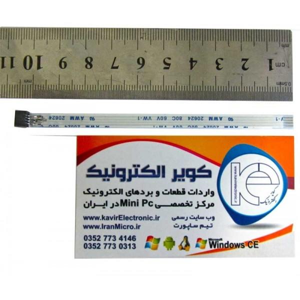 کابل افزایش طول فلت تاچ 4 پین 1میلیمتر محصول کویر الکترونیک