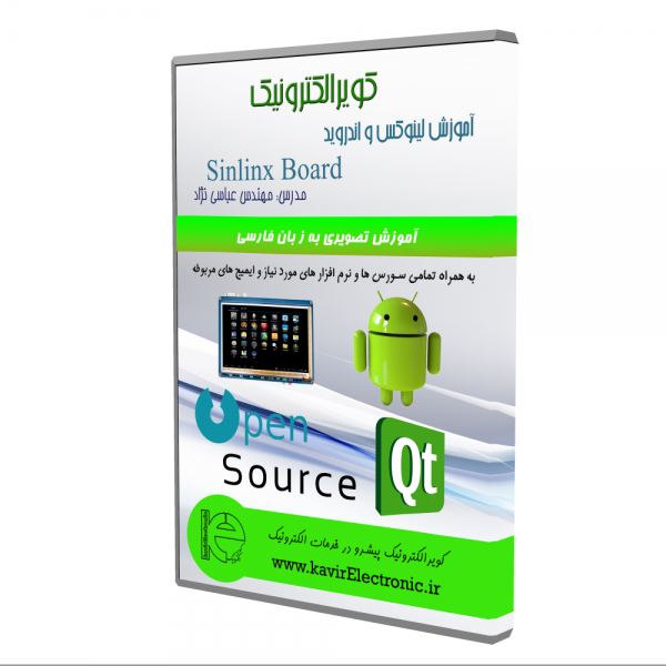 فیلم فارسی Android and linux +Sinlinx