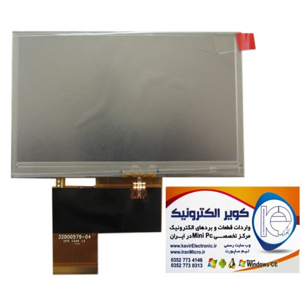 TFT LCD 4.3 inch New Original innolux Module AT043TN24 V.7 with Touch 4.3