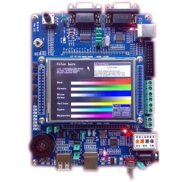 "landtiger NXP ARM LPC1768 DevBoard Cortex-M3+ 3.2""touchscreen LCD,with JLink On board,Lantiger"