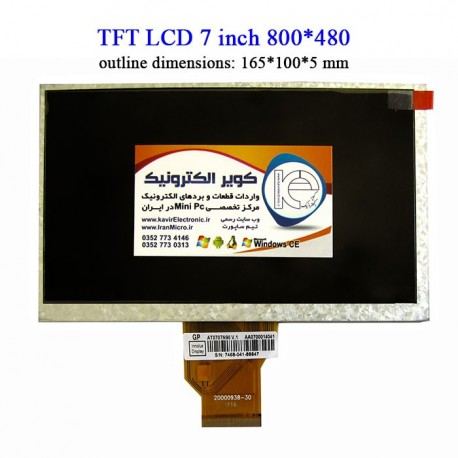 TFT LCD 7 inch 800*480 INNOLUX 100% NEW-Thickness: 3mm