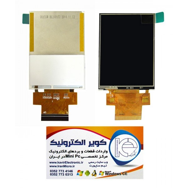 TFT LCD 2.4  resolution 240*320 with Touch , INANBO-کویرالکترونیک