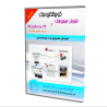 آموزشsimulink and raspberry pi تصویری فارسی رزبری و سیمیولینک