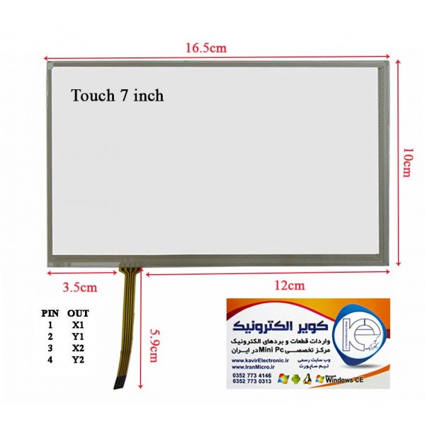 چپ فلتTouch 7 inch تاچ اسکرین 7 اینچ (کیفیت خوب)-مدل فلت6 س