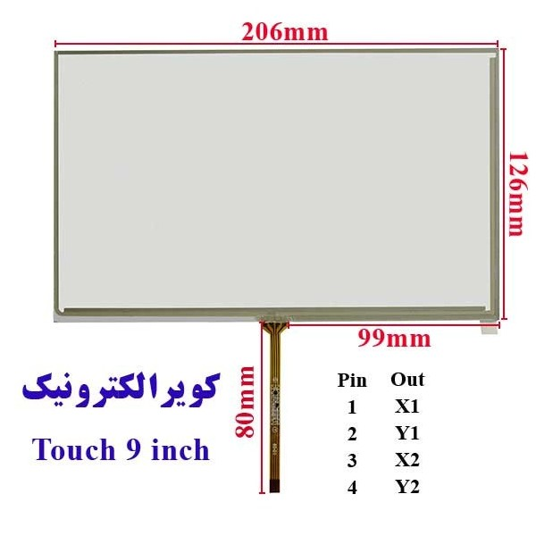 touch 9 inch  touch for at090tn12 تاچ مقاومتی 9 اینچ