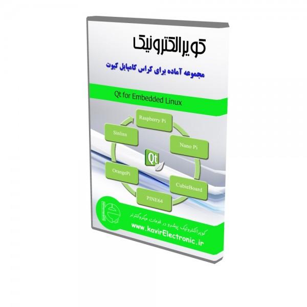 مجموعه آماده کیوت برای برد نانو پای  M1- qt  NANO PI M1 QT 5.7