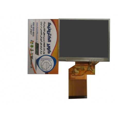 TFT LCD 3.5 inch,  320*240 INNOLUX Original 100% NEW with touch-  کویرالکترونیک
