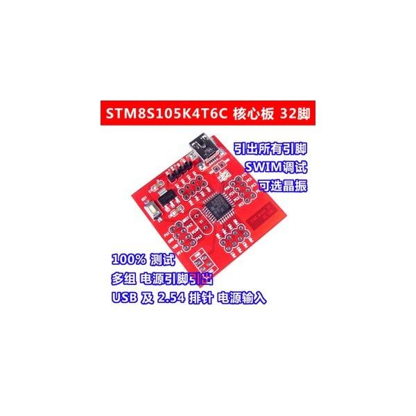 مینی برد STM8S_MiniKit STM8S105K4T6C