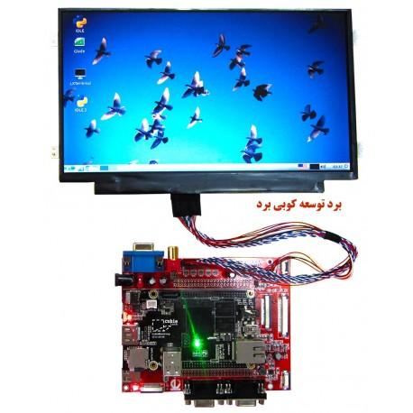 برد توسعه کوبی برد VGA,AV,Serial port,LVDS,TFT 4.3,5.0,7.0, Cp touch,Camera,...