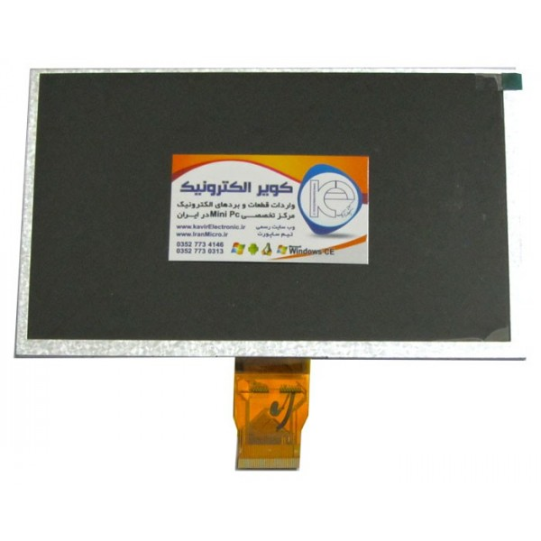 TFT LCD 9.0 inch 800x480 new
