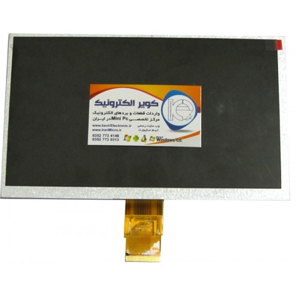 TFT LCD 9  INCH 1024x600 new original