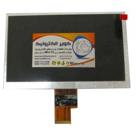 TFT LCD 7.0 INCH 1024x600 LVDS new original