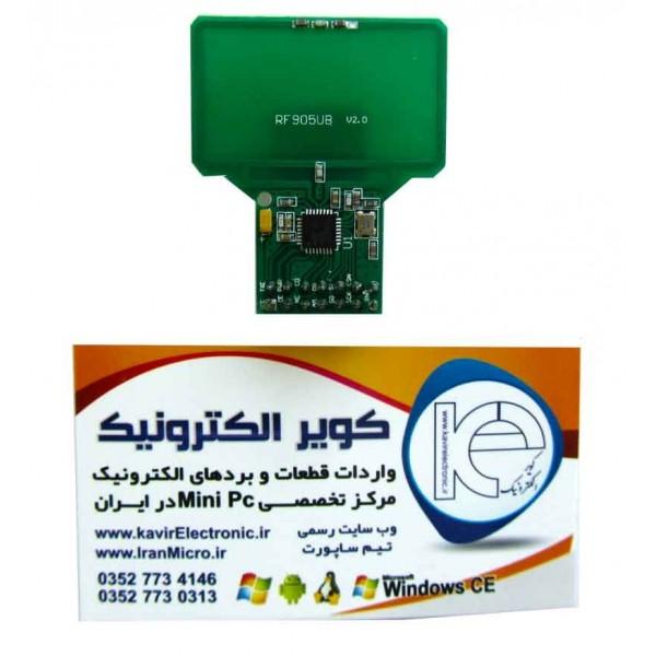 -Rf-905  کویرالکترونیک