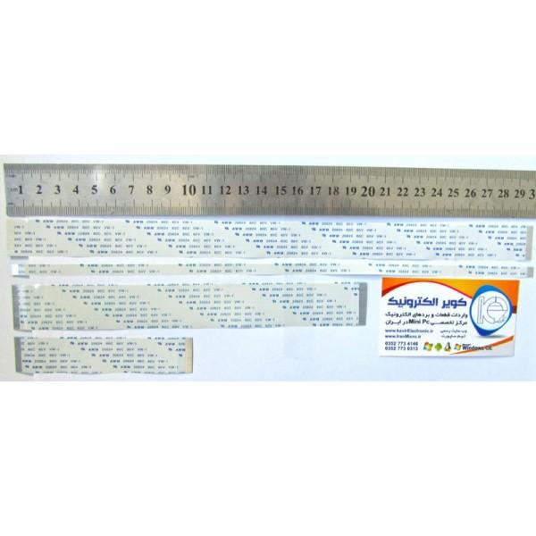 کابل FFC 40 PIN 0.5mm 15cm- کویرالکترونیک