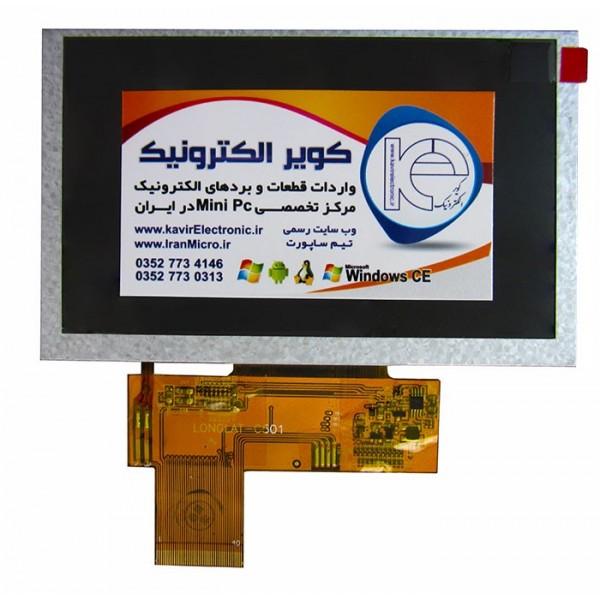 TFT LCD 5 inch 800x480-کویرالکترونیک