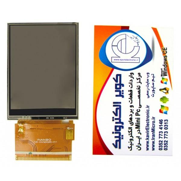 LCD رنگی 2.8 اینچ tft 2.8inch با تاچ(معروف به N96 ) 8,16bit بدون آیکن السیدی اورجینال اینانبو 2.8 کویرالکترونیک