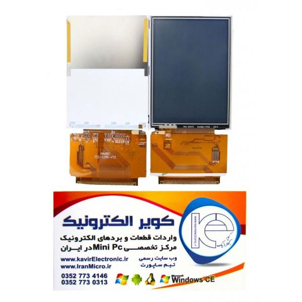 LCD tft 3.2 رنگی 3.2 اینچ با تاچ/بدون آیکن/8و16بیت ssd1289- کویرالکترونیک