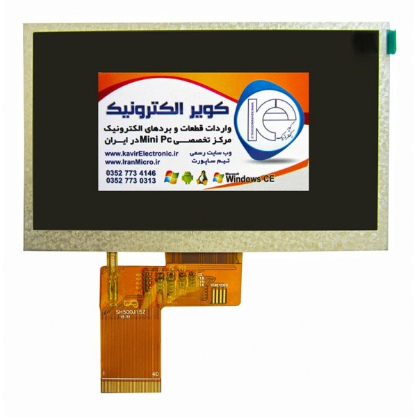 TFT LCD 5.0 inch Without Touch-inanbo السیدی 5.0 اینچ بدون تاچ  -480x272  -