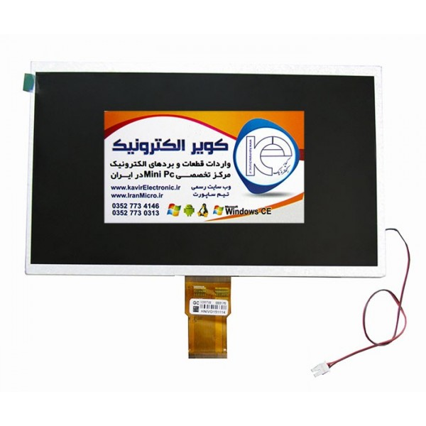 TFT LCD 10.1 inch withtout touch 1024x600  RGB 50pin