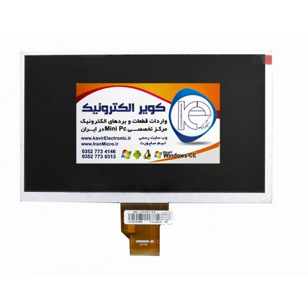 TFT LCD 9 inch AT090tn10-at090tn12 بدون تاچ 800x480