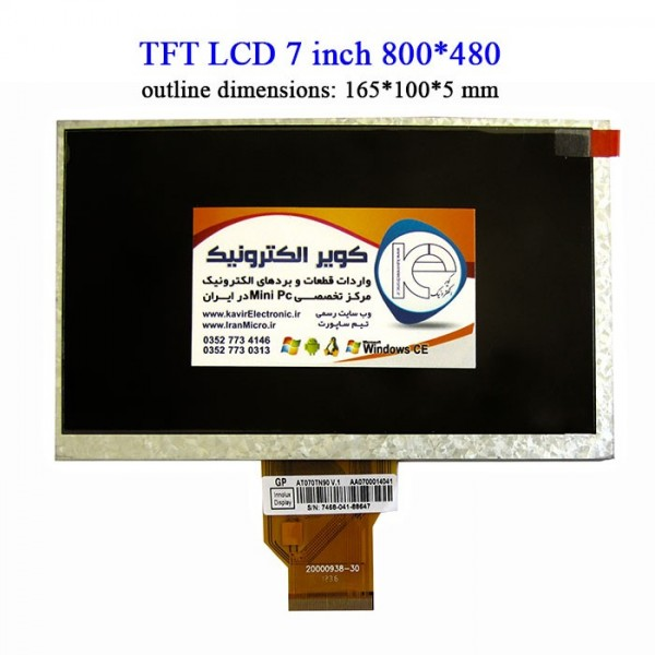 TFT LCD 7 inch 800*480 INNOLUX 100% NEW-Thickness: 3mm-کویرالکترونیک