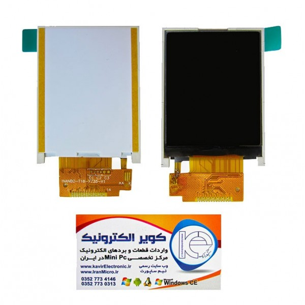TFT LCD 1.8 inch resolution 128*160 , INANBO- T18-7735-V1