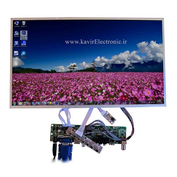kavirElectronic-LED 17.3 inch resolution 1920x1080-  کویرالکترونیک