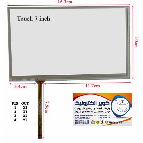 چپ فلتTouch 7.0 inch تاچ اسکرین 7 اینچ(کیفیت خوب)-کویرالکترونیک