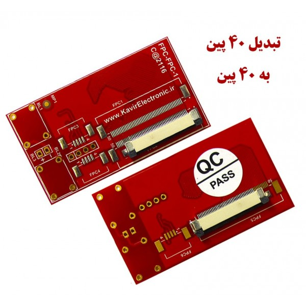 تبدیل 40 پین به 40 پین -کویرالکترونیک