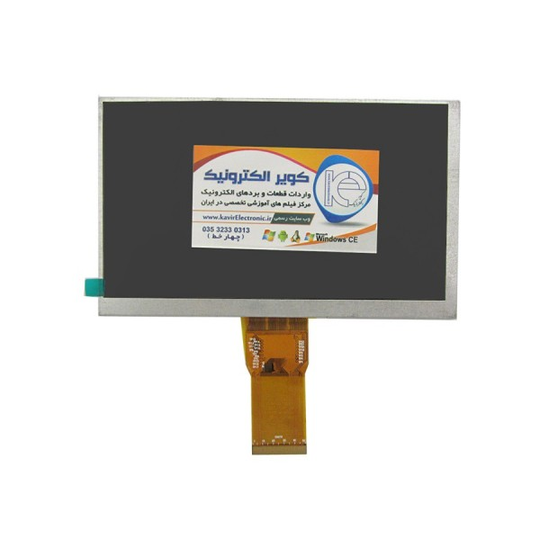 TFT LCD 7 inch Without touch 1024x600- کویرالکترونیک