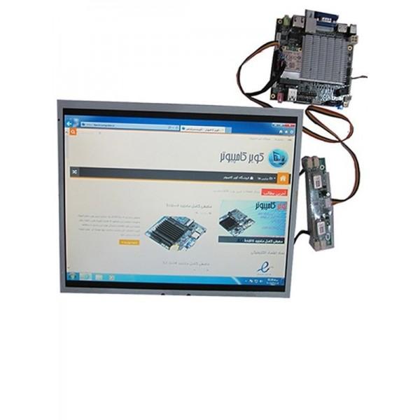 ال سی دی 17  اینچ با رزولوشن 1280x1024اورجینال  - lcd 17  inch
