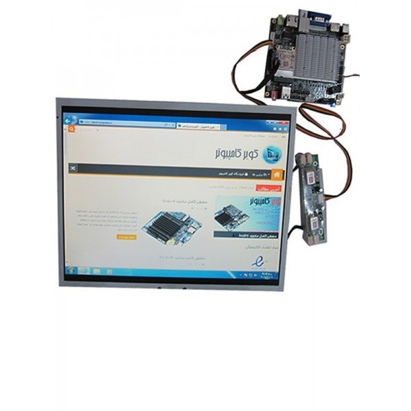 ال سی دی 17.0 اینچ با رزولوشن1280x1024- کویرالکترونیک