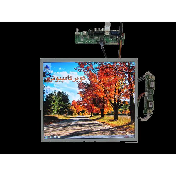 السیدی 17.0 اینچ گرید A+ رزولوشن 1280*1024 -/ LCD 17.0 inch- ازروی کارباز شده و بدون استفاده- کویرالکترونیک