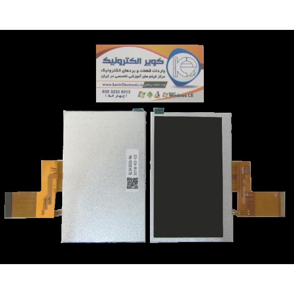 السیدی 4.3 lcd اینچ بدون تاچ اسکرینtft 4.3(new 2013)- کویرالکترونیک