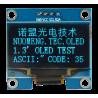 OLED 1.3 inch OLED Module Blue IIC / SSH1106 -کویر الکترونیک