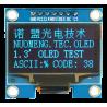 OLED 1.3 inch OLED Module Blue SPI / SSH1106 -کویر الکترونیک
