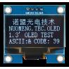 OLED 1.3 inch OLED Module White IIC / SSH1106 -کویر الکترونیک