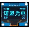 OLED 1.54 inch OLED Module Blue IIC SPI / SSD1309 -کویر الکترونیک