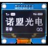 OLED 1.54 inch OLED Module White IIC / SSD1309 -کویر الکترونیک