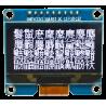 OLED 1.54 inch OLED Module White SPI / SSD1309 -کویر الکترونیک