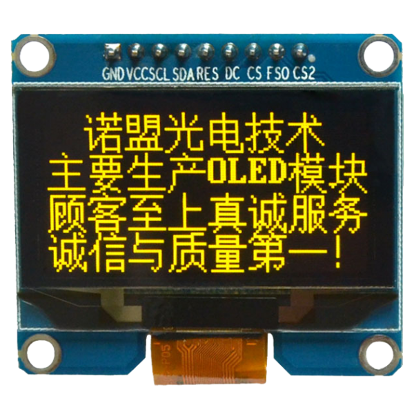 OLED 1.54 inch OLED Module Yellow SPI / SSD1309