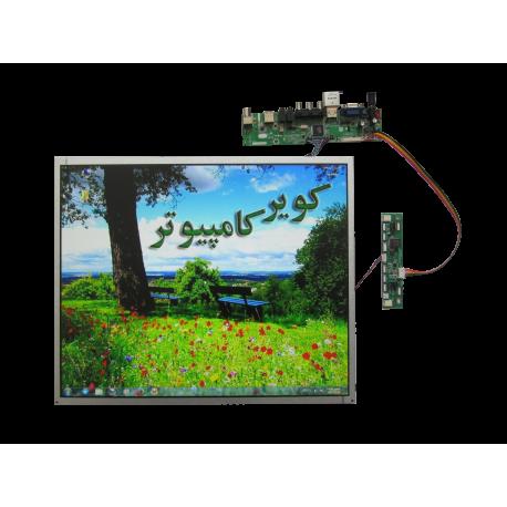 السیدی مربعی 17.0 اینچ m170etn01.1 lcd 17 inch - با رزولوشن 1024×1280کاملا نو و اورجینال کویرالکترونیک