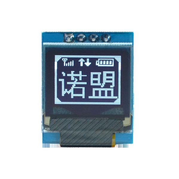 OLED 0.66 inch OLED Module Blue IIC / SSD1306 -کویر الکترونیک