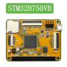 برد STM32H750VB Board RGB 40pin Support