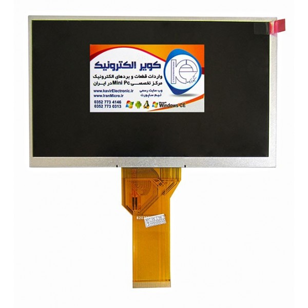 السیدی 7.0 اینچinnolux-LCD 7 inch AT070TN92 95%new original (بدون تاچ) tft lcd