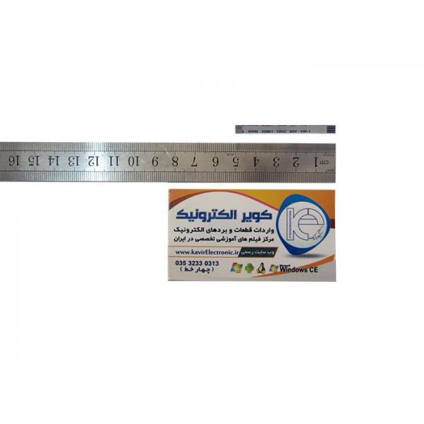 کابل ffc 6pin 0.5mm 20cm.کویرالکترونیک