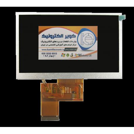 السیدی 5.0 اینچ بدون تاچ TFT LCD 5 INCH 480x272 RGB without touch - ارزان قیمت - کویر الکترونیک